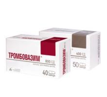 Набор Тромбовазим 800ед + любой из препаратов линейки Диэнай на сумму 3500р